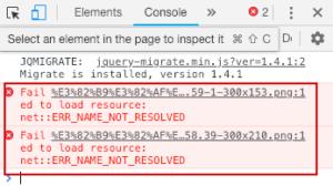 常時SSL化エラー原因