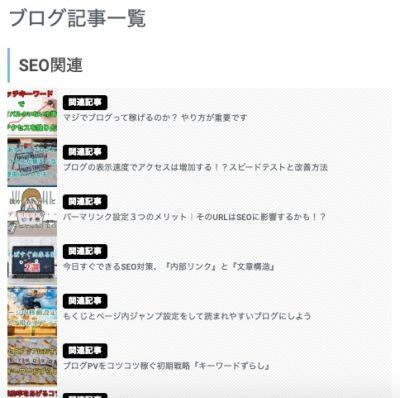 ユーザー向けサイトマップの例