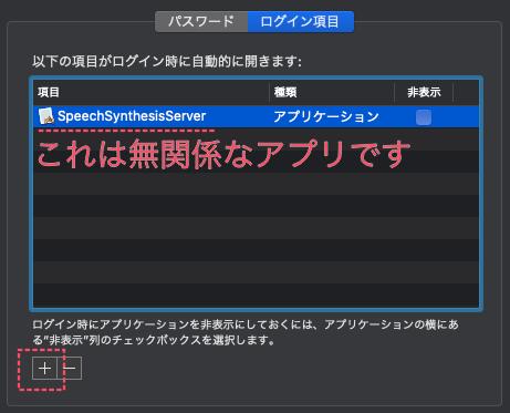 ログイン項目画面
