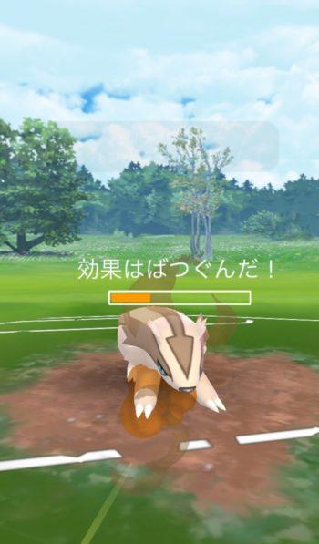 ポケモンgoバトル画面