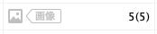 RankTrackerで画像検索でランクインしている場合の表示