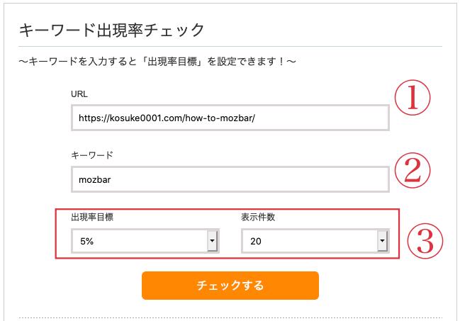 ohotuku.jp使い方例