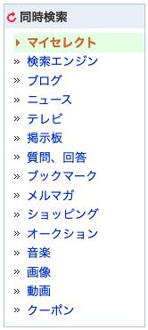 ritlweb検索できるジャンルの種類一覧