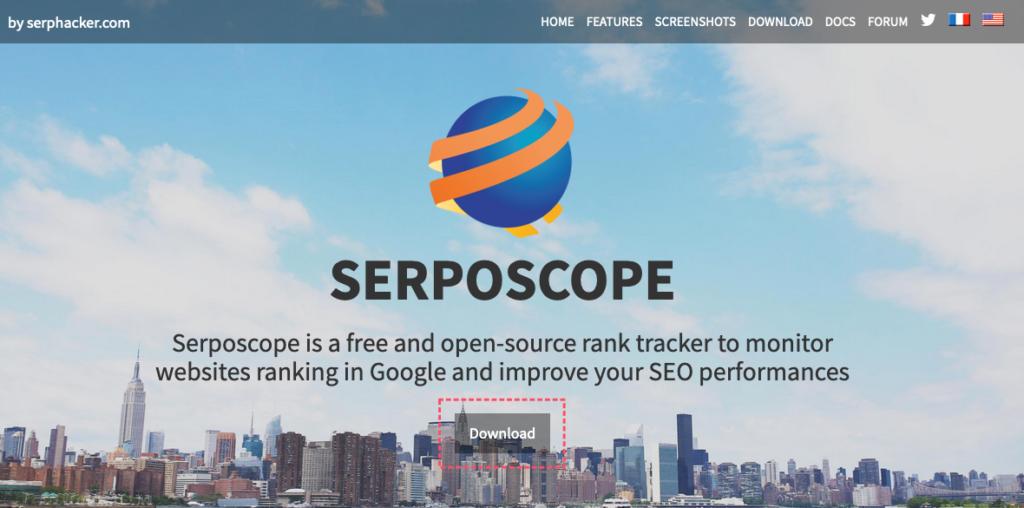 SERPOSCOPEダウンロードページ