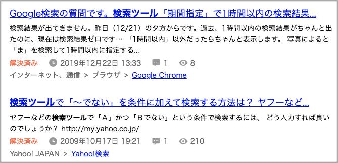 Ritlwebおすすめの使い方 同時検索でネット副業の情報集めを効率化