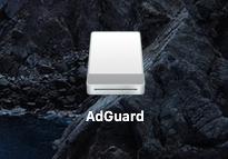 adguardファイル