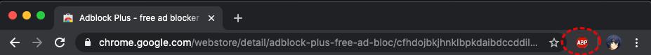 adblock追加確認
