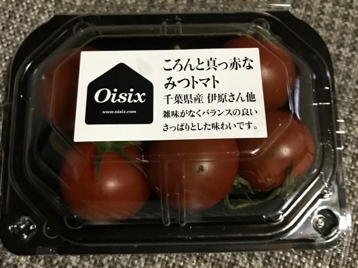 oisixトマト